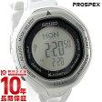 【ポイント10倍】セイコー プロスペックス PROSPEX アルピニスト ソーラー 100m防水 SBEB025 [国内正規品] レディース 腕時計 時計