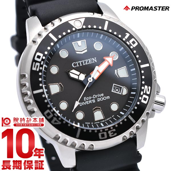 6edf4b1144 【最大2000円OFFクーポン!&店内ポイント最大48倍!25日23:59まで】シチズン プロマスター PROMASTER ソーラー  BN0156-05E [正規品] メンズ 腕時計 時計