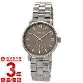 マークバイマークジェイコブス MARCBYMARCJACOBS MBM3329 [海外輸入品] レディース 腕時計 時計【あす楽】