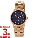 マークバイマークジェイコブス MARCBYMARCJACOBS ベイカー MBM3330 [海外輸入品] メンズ&レディース 腕時計 時計