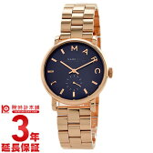 マークバイマークジェイコブス MARCBYMARCJACOBS ベイカー MBM3330 ユニセックス腕時計 時計