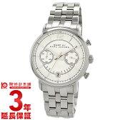 マークバイマークジェイコブス MARCBYMARCJACOBS ファーガス MBM5063 [海外輸入品] メンズ 腕時計 時計
