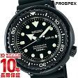 【先着2750名様限定 1,000円OFFクーポン!】【36回金利0%】セイコー プロスペックス PROSPEX マリーンマスタープロフェッショナル ダイバーズ 1000m飽和潜水用防水 SBBN025 [正規品] メンズ 腕時計 時計