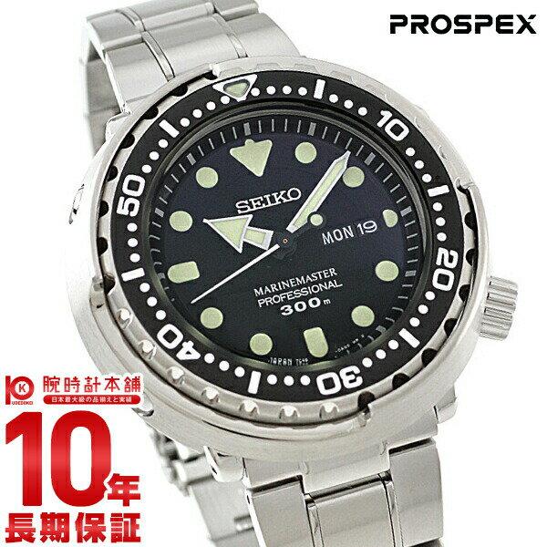 腕時計, メンズ腕時計 1837 PROSPEX 300m SBBN031