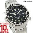 【ショッピングローン12回金利0%】セイコー プロスペックス PROSPEX マリーンマスタープロペッショナル ダイバーズ 300m防水 SBBN031 [国内正規品] メンズ 腕時計 時計