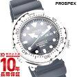 【先着2750名様限定 1,000円OFFクーポン!】【36回金利0%】セイコー プロスペックス PROSPEX マリーンマスタープロフェッショナル ダイバーズ 300m防水 SBBN033 [正規品] メンズ 腕時計 時計