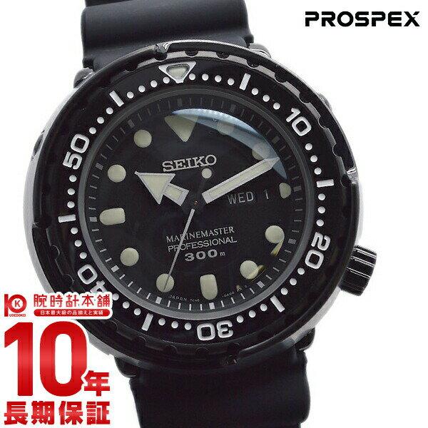 腕時計, メンズ腕時計 1837 PROSPEX 300m SBBN035 360
