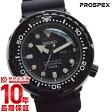 【ショッピングローン12回金利0%】セイコー プロスペックス PROSPEX マリーンマスタープロペッショナル ダイバーズ 300m防水 SBBN035 [国内正規品] メンズ 腕時計 時計