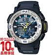カシオ プロトレック PROTRECK PRG-280-2JF メンズ腕時計 時計(予約受付中)
