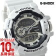 【1000円OFFクーポン】カシオ Gショック G-SHOCK ハイパーカラーズ GA-400-7AJF [正規品] メンズ 腕時計 時計(予約受付中)