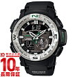 カシオ プロトレック PROTRECK PRG-280-1JF メンズ腕時計 時計(予約受付中)