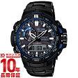 カシオ プロトレック PROTRECK ソーラー電波 PRW-6000YT-1BJF メンズ腕時計 時計