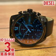 ディーゼル DIESEL DZ4323 [海外輸入品] メンズ 腕時計 時計【あす楽】