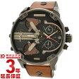 ディーゼル DIESEL DZ7332 メンズ腕時計 時計【あす楽】