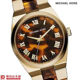 マイケルコース MICHAELKORS MK6151 …