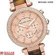 マイケルコース MICHAELKORS MK5538 [海外輸入品] レディース 腕時計 時計