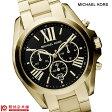 マイケルコース MICHAELKORS クロノグラフ クロノグラフ MK5739 [海外輸入品] レディース 腕時計 時計