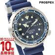 【ポイント2倍】【ショッピングローン12回金利0%】セイコー プロスペックス PROSPEX SBBN037 [国内正規品] メンズ 腕時計 時計