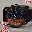 ディーゼル DIESEL DZ1657 [海外輸入品] メンズ 腕時計 時計【あす楽】