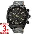 ディーゼル DIESEL DZ4324 [海外輸入品] メンズ 腕時計 時計