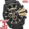 ディーゼル DIESEL メガチーフ クロノグラフ DZ4338 [海外輸入品] メンズ 腕時計 時計