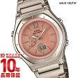 【1000円割引クーポン付】【ポイント3倍】カシオ ウェブセプター WAVECEPTOR ソーラー電波 LWA-M160D-4A1JF [国内正規品] レディース 腕時計 時計(予約受付中)