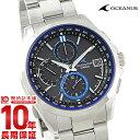 カシオ オシアナス OCEANUS ソーラー電波 OCW-T2600-1AJF [正規品] メンズ 腕時計 時計【24回金利0%】(予約受付中)