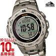 カシオ プロトレック PROTRECK ソーラー電波 PRW-3100T-7JF メンズ腕時計 時計(予約受付中)