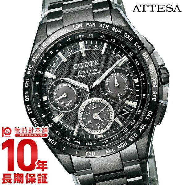 腕時計「CITIZEN ATTESA F900」
