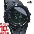 カシオ プロトレック PROTRECK ソーラー電波 PRW-3100Y-1JF メンズ腕時計 時計(予約受付中)