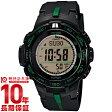 カシオ プロトレック PROTRECK RMシリーズ ソーラー電波 PRW-S3100-1JF メンズ腕時計 時計(予約受付中)