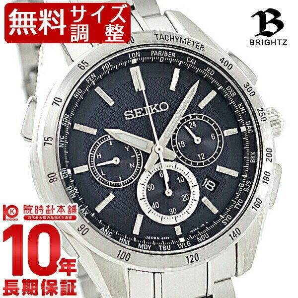 腕時計, メンズ腕時計  BRIGHTZ 10 SAGA193 360