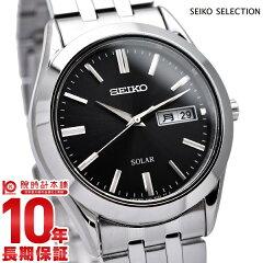男性への就職祝いにプレゼントする腕時計