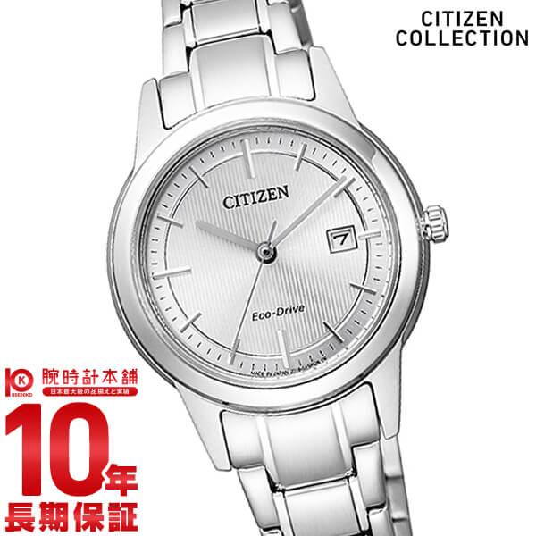 腕時計, レディース腕時計 2000522220 CITIZENCOLLECTION FE1081-67A