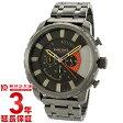 ディーゼル DIESEL ストロングホールド クロノグラフ DZ4348 [海外輸入品] メンズ 腕時計 時計