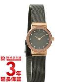 【先着5000枚限定200円割引クーポン】スカーゲン SKAGEN スティール 358XSRM [海外輸入品] レディース 腕時計 時計