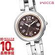 シチズン ウィッカ wicca ソーラー電波 KL0-219-91 [国内正規品] レディース 腕時計 時計