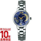 [P_10]アナスイ ANNASUI FCVK918 [正規品] レディース 腕時計 時計