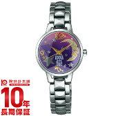 アナスイ ANNASUI FCVK919 レディース腕時計 時計【あす楽】