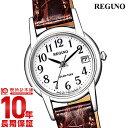 シチズン レグノ REGUNO ソーラー KH4-815-10 [正規品] レディース 腕時計 時計