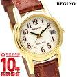 【1000円OFFクーポン】シチズン レグノ REGUNO ソーラー KH4-823-90 [正規品] レディース 腕時計 時計