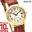 【15日は店内最大ポイント37倍!】 シチズン レグノ REGUNO ソーラー KH4-823-90 [正規品] レディース 腕時計 時計