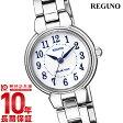 シチズン レグノ REGUNO ソーラー KP1-012-11 [正規品] レディース 腕時計 時計