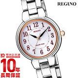 【先着200円OFFクーポン!】シチズン レグノ REGUNO ソーラー KP1-012-13 [正規品] レディース 腕時計 時計