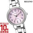 シチズン レグノ REGUNO ソーラー KP1-012-95 [正規品] レディース 腕時計 時計