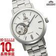 オリエント ORIENT スタイリッシュ&スマート WV0431DB ユニセックス腕時計 時計