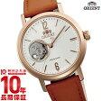 オリエント ORIENT スタイリッシュ&スマート WV0461DB ユニセックス腕時計 時計