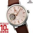 オリエント ORIENT スタイリッシュ&スマート WV0471DB ユニセックス腕時計 時計