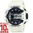 【ポイント10倍】カシオ Gショック G-SHOCK Bluetooth通信機能付き GBA-400-7CJF [国内正規品] メンズ 腕時計 時計