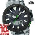 カシオ プロトレック PROTRECK マナスル ソーラー電波 PRX-8000T-7BJF メンズ腕時計 時計(予約受付中)